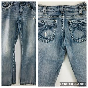 Silver Jeans Aiko Distressed Bootcut